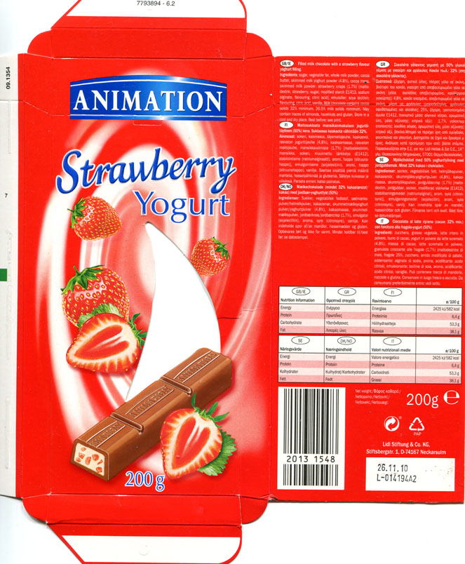 ... 11 11 2010 additional info about this wrapper animation filled milk