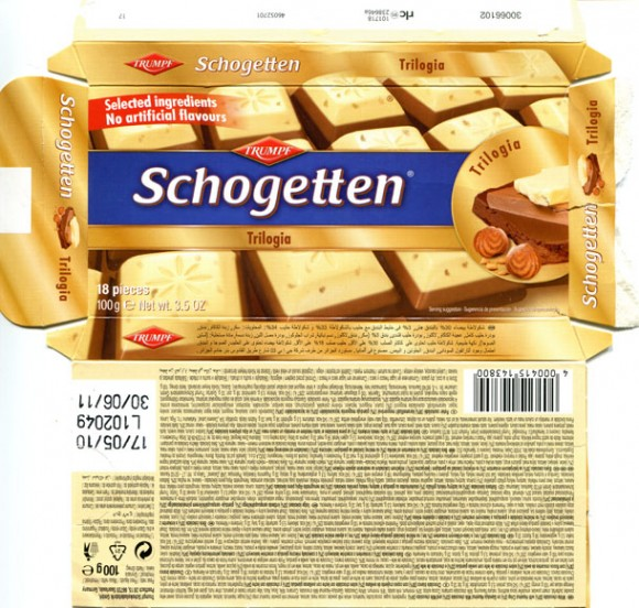 Schogetten, white chocolate with hazelnut crisp on gianduja hazelnut milk chocolate, 100g, 23.03.2009, Trumpf Schokoladenfabrik GmbH, Saarlouis, Germany