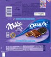 Milka, milk chocolate with vanilla cream and Oreo biscuit pieces, 100g, 10.02.2016, Mondelez International, Mondelez Baltic, Kaunas, Lithuania, made in Germany