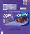 Milka, milk chocolate with vanilla cream and Oreo biscuit pieces, 100g, 19.04.2014, Mondelez International, Mondelez Baltic, Kaunas, Lithuania, made in Germany