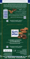 Ritter sport, milk chocolate with whole almonds, 100g, 13.11.2013, Alfred Ritter GmbH & Co. Waldenbuch, Germany