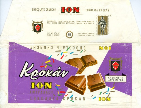 Milk chocolate crunchy, 60g, about 1970, Ion S.A.- N.Faliro, Athens, Greece