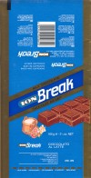 Break, milk chocolate, 100g, about 1994, Ion S.A.- N.Faliro, Athens, Greece
