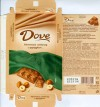Dove, milk chocolate with hazelnuts, 100g, 13.05.2007, Mars LLC, Stupino-1, Russia