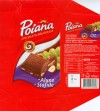 Poiana, milk chocolate with raisins and nuts, 100g, 27.08.2006, Kraft Foods Romania S.A., Brasov, Romania