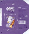 Milk chocolate ,40g, 28.03.2006, Kraft Foods Germany, Milka, Bremen, Germany