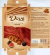 Dove, milk chocolate, 100g, 17.06.2007, Mars LLC, Stupino-1, Russia
