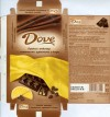 Dove, dark chocolate with coffee and lemon, 100g, 06.05.2007, Mars LLC, Stupino-1, Russia