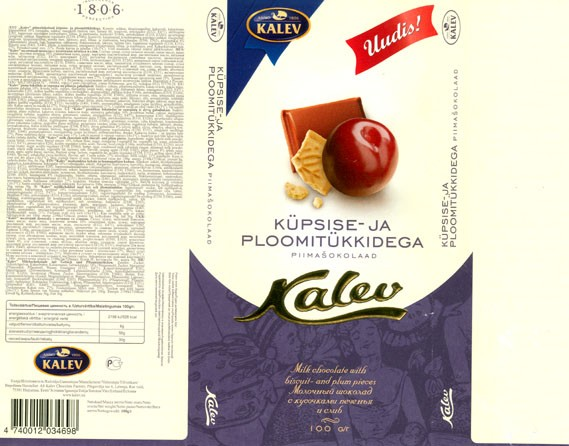 Kalev, milk chocolate with biscuit- and plum pieces, 100g, 05.02.2007, AS Kalev Chocolate Factory, Lehmja, Estonia