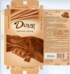 Dove, milk chocolate, 100g, 15.07.2007, Mars LLC, Stupino-1, Russia