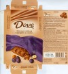 Dove, milk chocolate with raisins and hazelnuts, 100g, 29.12.2007, Mars LLC, Stupino-1, Russia