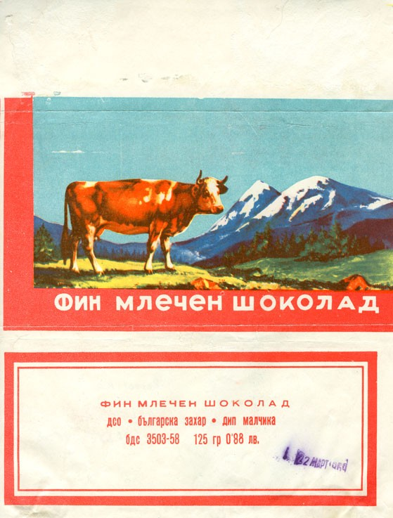 Fine milk chocolate, 125g, 22.03.1968, Malchika, Bulgaria