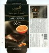 Passion pour chocolat, dark chocolate 65% with orange, 80g, 07.2006, Heidi Chocolats Suisse S.A., Jud.Ilfov, Romania