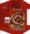 Korona, milk chocolate with whole hazelnuts, 90g, 05.10.2010, Kraft Foods Ukraine, Trostjanetz, Ukraine