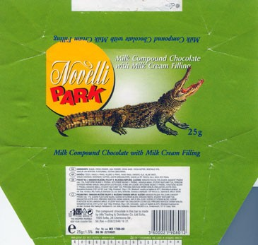 Novelli Park, milk compound chocolate with cream filling, 25g, 11.2003, 