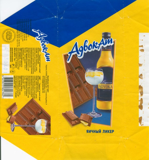Advokat, egg liquor,confectionery bar, 90g, 13.04.2001