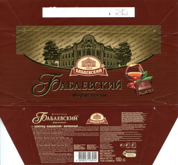Babaevsky, firmenny chocolate, dark chocolate, 100g, 08.08.2012, Babaevsky Confectionary Concern OAO, Moscow, Russia