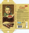 Alyonka, milk chocolate, 100g, 28.09.2014, Babaevsky Confectionary Concern OAO, Moscow, Russia