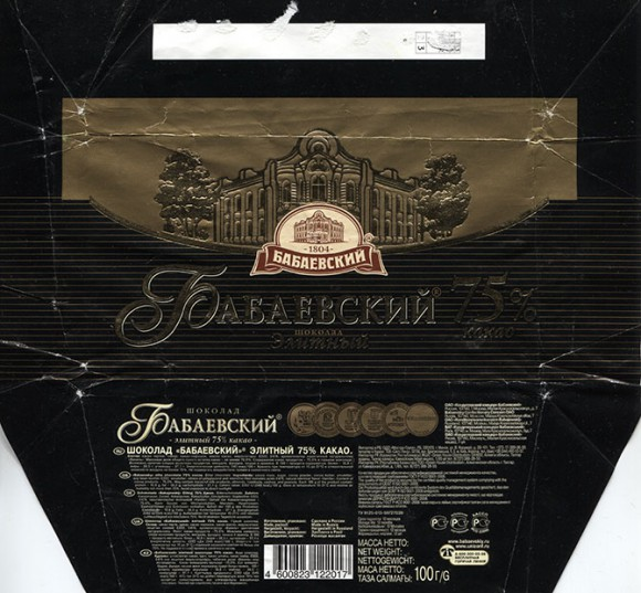 Dark chocolate, 100g, 27.06.2011, Babaevsky Confectionary Concern OAO, Moscow, Russia