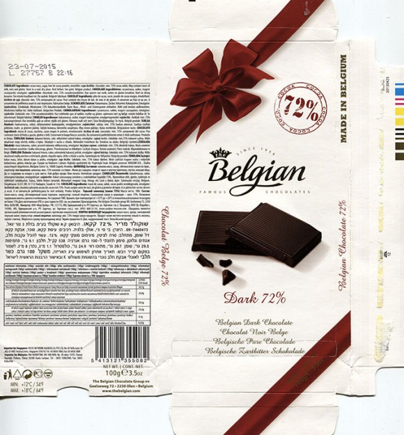 Belgian dark chocolate, 100g, 23.07.2014, The Belgian Chocolate Group, Olen, Belgium