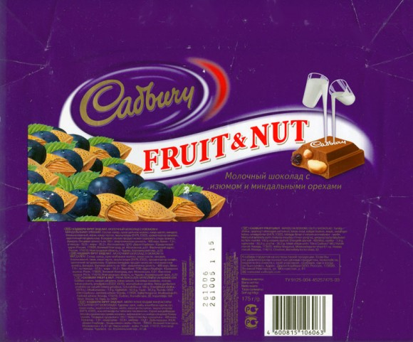 Milk chocolate with nuts and raisins, 175g, 26.10.2005, Cadbury Chudovo, Russia