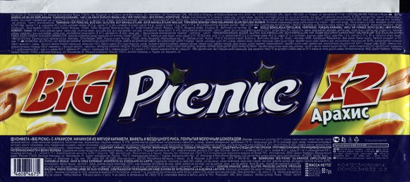 Picnic, chocolate bar with caramel and nuts, 80g, 04.12.2013, OOO Dirol Cadbury Russia, Velikiy Novgorod, Russia
