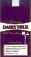 Dairy milk, milk chocolate, 3,5g, 18.07.1988, Cadbury