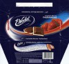 Milk chocolate filled with strawberry cream flavoured, 100g, 09.11.2006, Cadbury Wedel Sp. z o.o., Warszawa, Poland