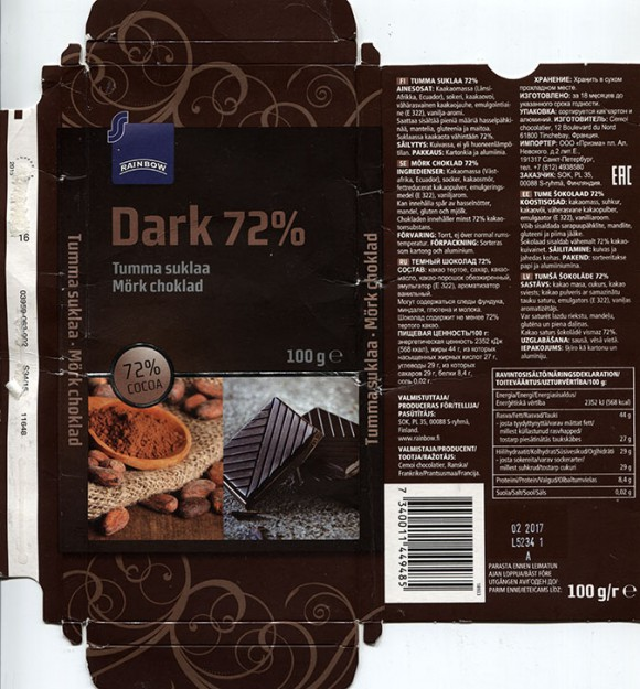 Dark chocolate, 100g, 02.2016, SOK, S-ryhma Rainbow, Cemoi chocolatier, France