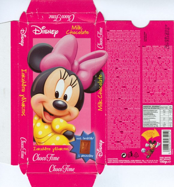Disney, milk chocolate, 100g, 31.08.2007, Chocotime, Greece