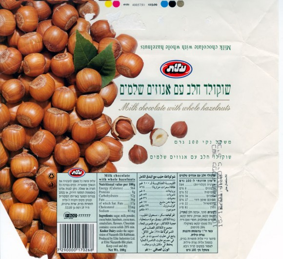Milk chocolate with whole hazelnuts, 100g, 15.12.2000