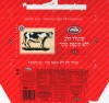 No added sugar milk chocolate with maltitol, 100g, 01.06.2001