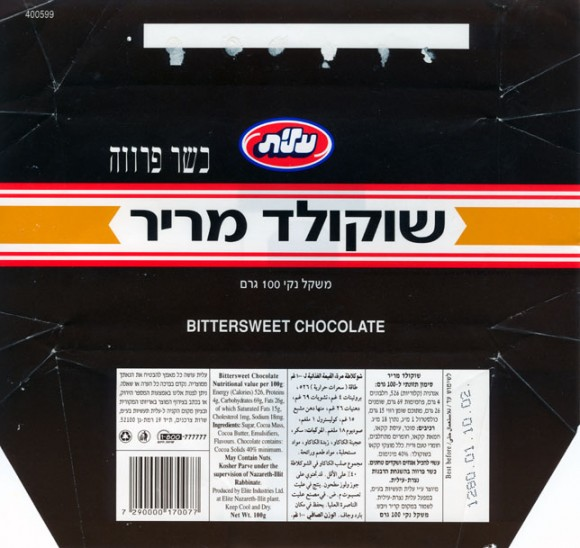 Bittersweet chocolate, 100g, 01.10.2001