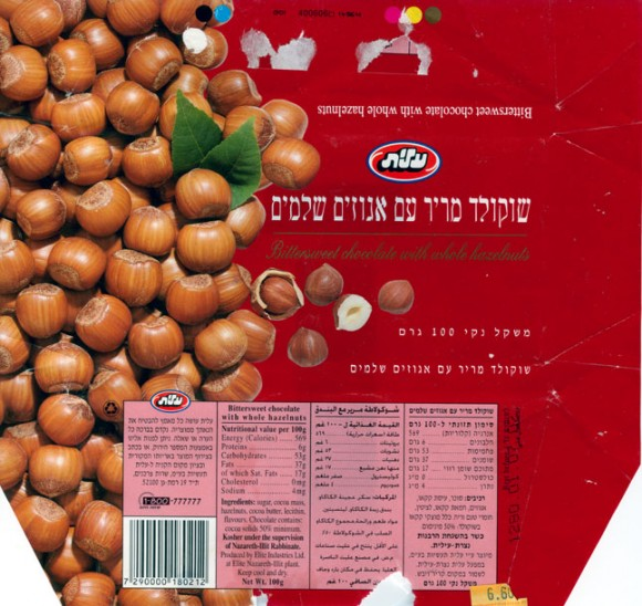 Bittersweet chocolate with whole hazelnuts, 100g, 01.07.2001