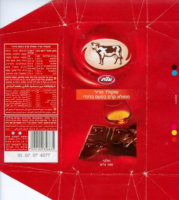 Milk chocolate filled with cognac flavoured cream, 100g, 01.07.2006, Elite Confectionery Ltd., Ramat-Gan, Israel