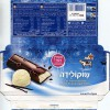 Milk chocolate, 100g, 01.12.2013, Elite Confectionery Ltd., Ramat-Gan, Israel