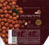 Bittersweet chhocolate with whole hazelnuts, 100g, 01.10.2012, Elite Confectionery Ltd., Ramat-Gan, Israel