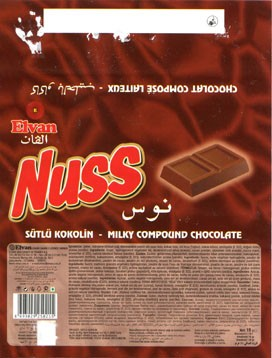 Nuss, milky compound chocolate, 19g, about 2012, Elvan Gida San. Ve Tic. A.S., Istanbul,  Turkey
