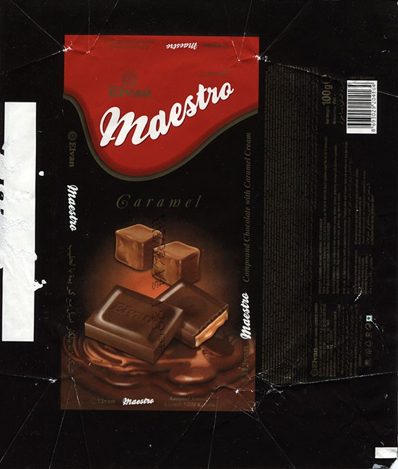 Maestro, compound chocolate with caramel cream, 100g, 13.02.2014, Elvan Gida Sanayi, Istanbul, Turkey