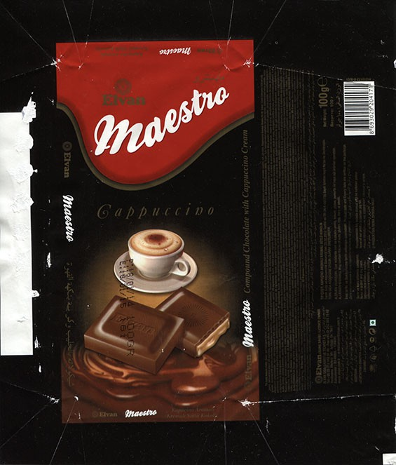 Maestro, compound chocolate with capuccino cream, 100g, 18.01.2014, Elvan Gida Sanayi, Istanbul, Turkey
