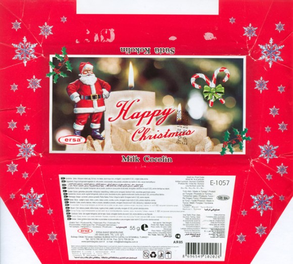 Happy Christmas, milk chocolate, 55g, 2006, Ersa Sakiz Sekerleme Ve Gida San. Tic. Ltd, Istanbul, Turkey