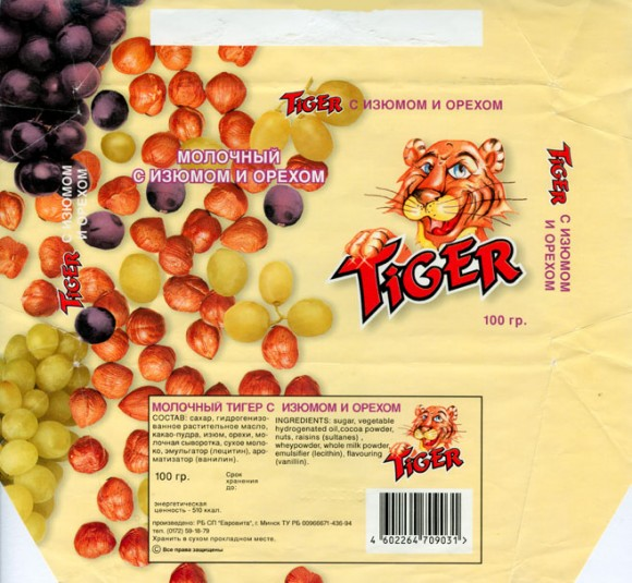 Tiger, milk chocolate with raisins and nuts, 100g, 10.05.1997, Evrovita, Minsk, Republic of Belarus