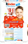 Kinder chocolate, 4 bars, 50g, 11.2011, Ferrero OHG MBH, Stadtallendorf, Germany