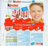 Kinder chocolate, 100g, 8 bars, 11.02.2008, Ferrero Russia, Russia