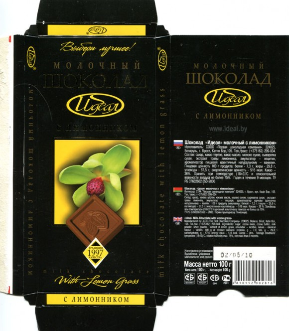 Ideal, milk chocolate with lemon grass, 100g, 02.05.2010, JLLC The First Chocolate Company, Brest, Belarus
