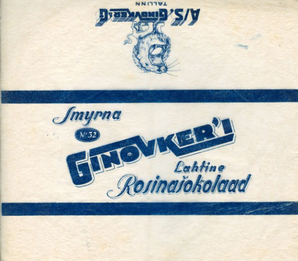 Smyrna, N32, chocolate with raisins, about 1930, A/S.Ginovker & Co, Tallinn, Estonia