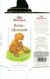 Bareu-chocolate, fine milk chocolate, 100g, 2012, Bremer Hachez Chocolade GmbH& Co. KG, Bremen, Germany