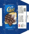 Capri, milk compound chocolate, 75g, 22.11.2007, HAS Industries Co.Ltd., Tompsan, Bulgaria