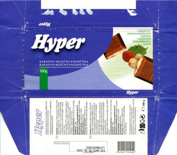 Hyper, compound chocolate bar with milk&nuts cream, 100g, 05.06.2007, HAS Industries Co.Ltd., Tompsan, Bulgaria