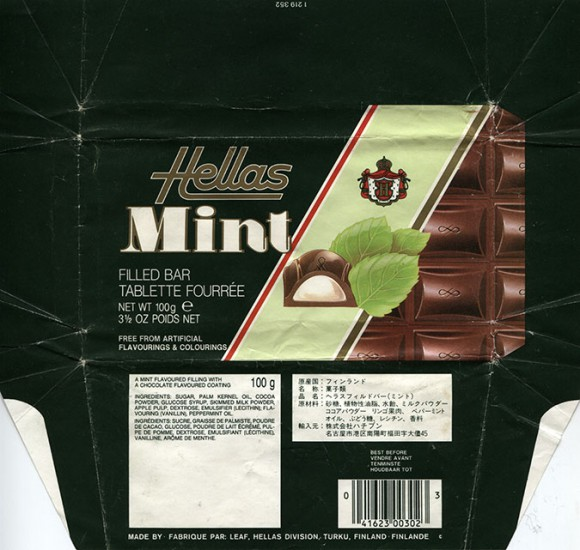 Chocolate filled with mint cream flavoured, 100g, 1991, Leaf, Hellas division, Turku, Finland